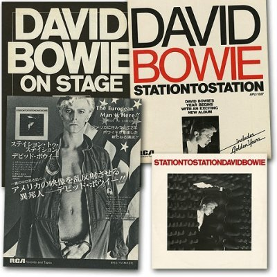 David Bowie - Station To Station (2010) Audio-DVD