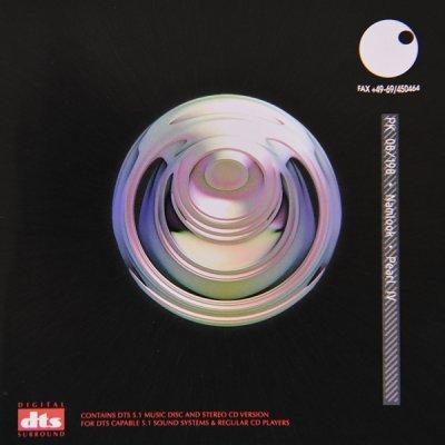 Pete Namlook - Pearl IV (2011) DTS 5.1