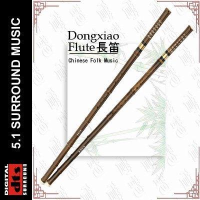 VA - Dongxiao (Flute) (2002) DTS 5.1