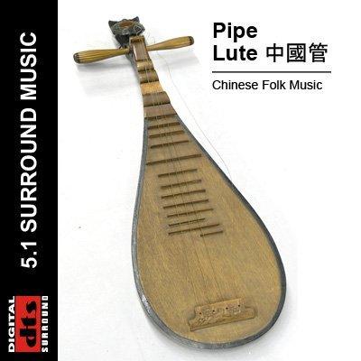 VA - Pipe (Lute) (2005) DTS 5.1