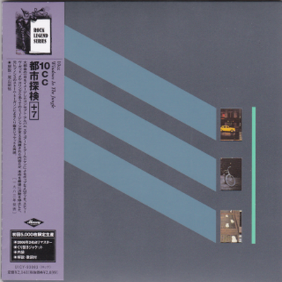 10cc - Windows In The Jungle + 7 (Japan Edition) (2006) FLAC