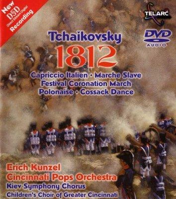 Erich Kunzel & Cincinnati Pops Orchestra - Tchaikovsky - 1812 Overture (2001) DTS 5.0
