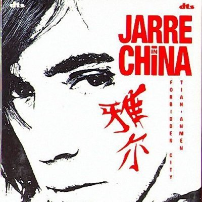 Jean Michel Jarre - Jarre in China (2004) DVD-Video