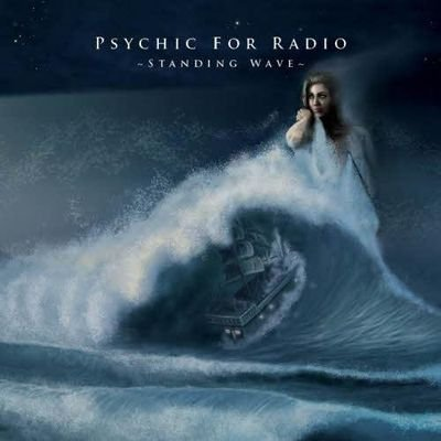 Psychic For Radio - Standing Wave (2012) FLAC