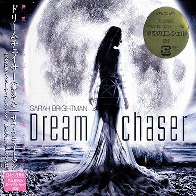 Sarah Brightman - Dreamchaser (2013) FLAC