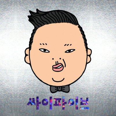 Psy - Psyfive (싸이파이브) (2010) FLAC