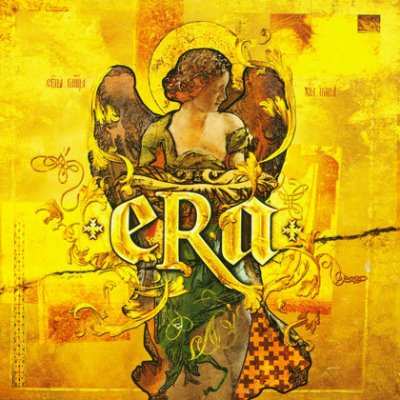 ERA - The Very Best of (2004) SACD-R
