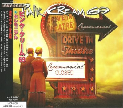 Pink Cream 69 - Ceremonial [Japance Edition] (2013) FLAC