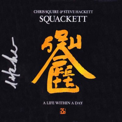 Squackett - A Life Within A Day (2012) Audio-DVD