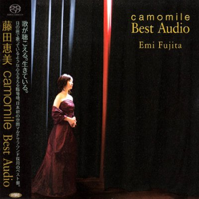 Emi Fujita - Camomile Best Audio (2007) SACD-R
