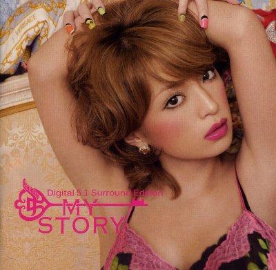 Ayumi Hamasaki - My Story (2005) DTS 5.1