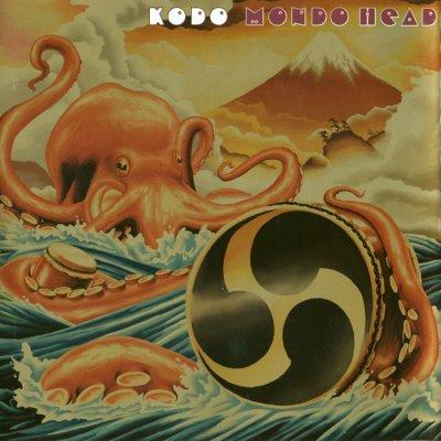 Kodo - Mondo Head (2001) SACD-R