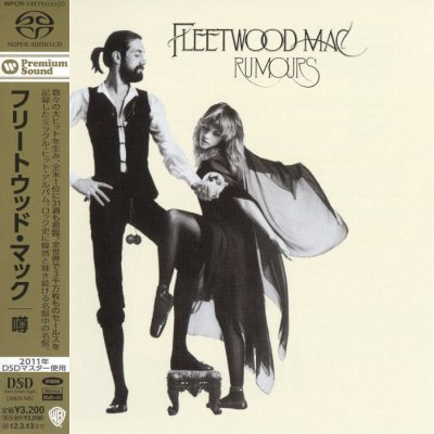 Fleetwood Mac - Rumours (2011) SACD-R