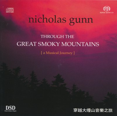 Nicholas Gunn - Through the Great Smoky Mountains: A Musical Journey (2002) SACD-R