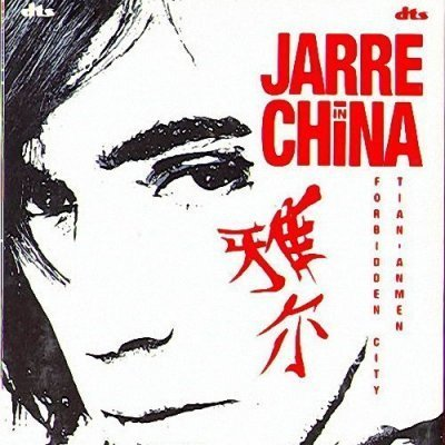 Jean Michel Jarre - Jarre in China (Live) (2004) DTS 5.1