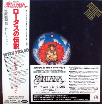 Santana - Lotus (Limited Edition) (2017) SACD-R