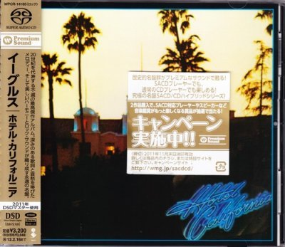 Eagles - Hotel California (2011) SACD-R