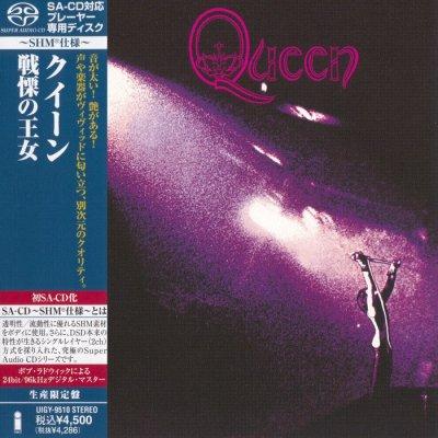 Queen - Queen (2011) SACD-R