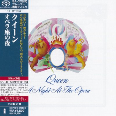 Queen - A Night At The Opera (2011) SACD-R