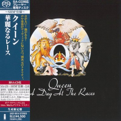 Queen - A Day At The Races (2011) SACD-R