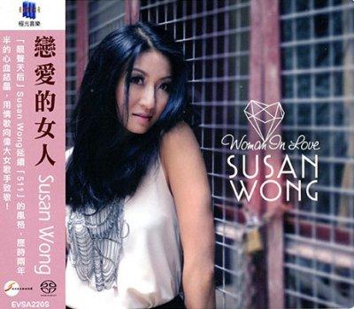 Susan Wong - Woman In Love (2014) SACD-R