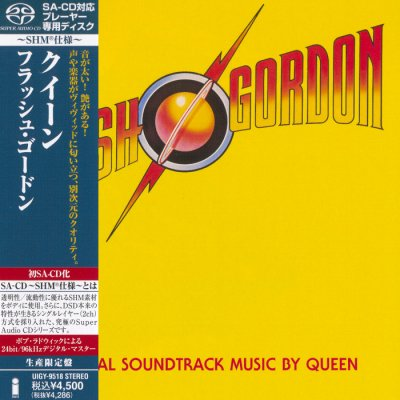 Queen - Flash Gordon (2011) SACD-R