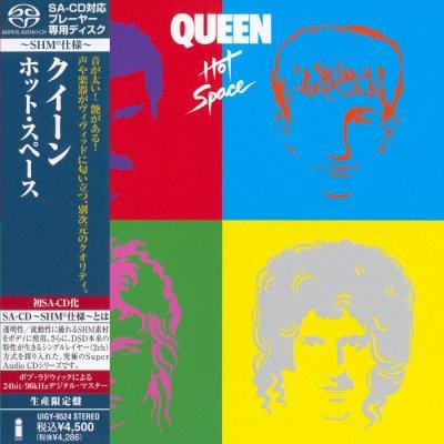 Queen - Hot Space (2012) SACD-R
