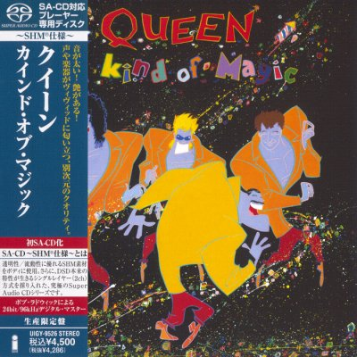Queen - A Kind Of Magic (2012) SACD-R