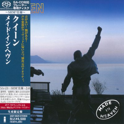 Queen - Made In Heaven (2012) SACD-R