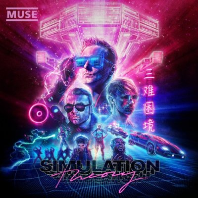 Muse - Simulation Theory (2018) FLAC