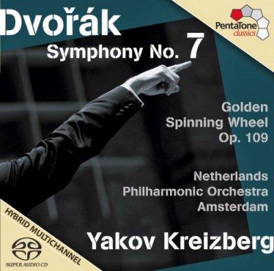 Yakov Kreizberg, Netherlands Philharmonic Orchestra Amsterdam - Dvorak: Symphony No.7 (2009) SACD-R