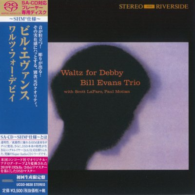 Bill Evans Trio - Waltz for Debby (2014) SACD-R