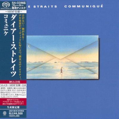 Dire Straits - Communiqué (2012) SACD-R