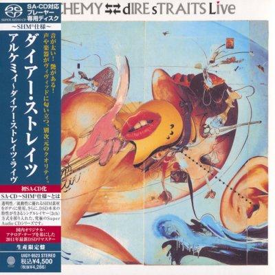 Dire Straits - Alchemy: Dire Straits Live (2012) SACD-R