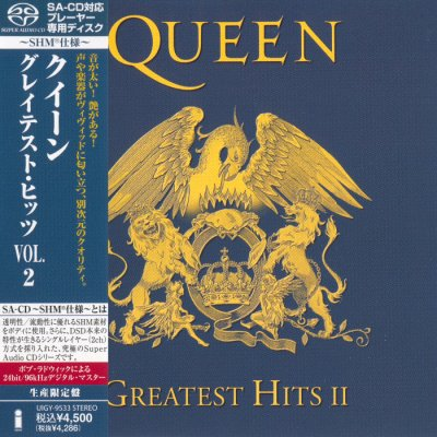 Queen - Greatest Hits II (2013) SACD-R