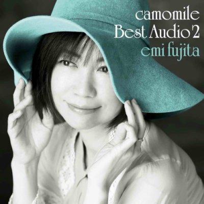 Emi Fujita - Camomile Best Audio 2 (2016) SACD-R