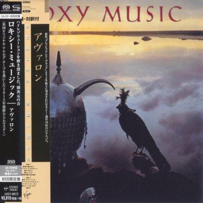 Roxy Music - Avalon (2015) SACD-R