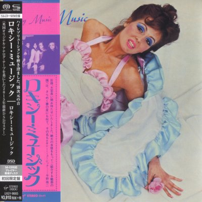 Roxy Music - Roxy Music (2015) SACD-R