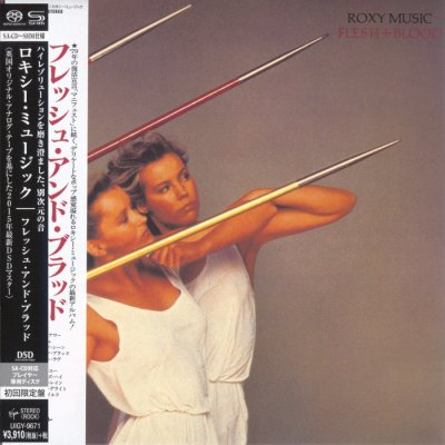 Roxy Music - Flesh And Blood (2015) SACD-R