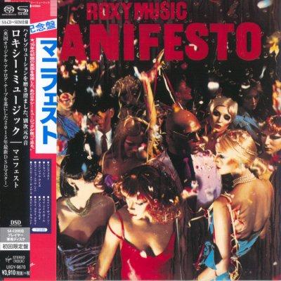 Roxy Music - Manifesto (2015) SACD-R