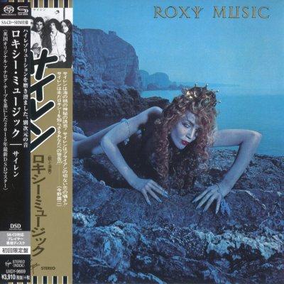 Roxy Music - Siren (2015) SACD-R