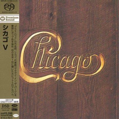 Chicago - Chicago V (2011) SACD-R
