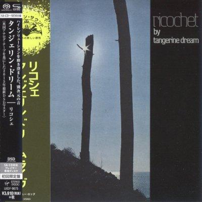 Tangerine Dream - Ricochet (2015) SACD-R