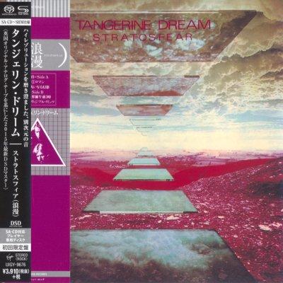 Tangerine Dream - Stratosfear (2015) SACD-R
