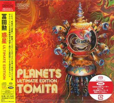 Isao Tomita - Planets - Ultimate Edition (2011) SACD-R