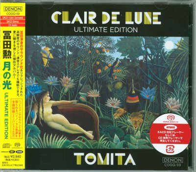 Isao Tomita - Clair de Lune (Ultimate Edition) (2012) SACD-R