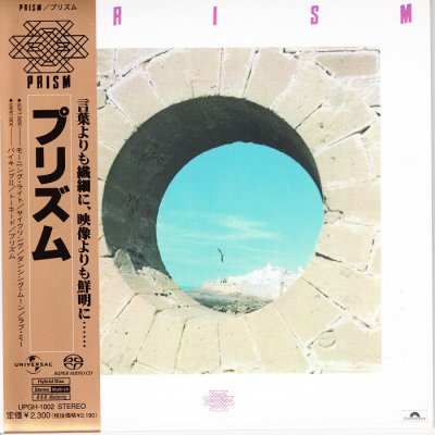 Prism - Prism (2003) SACD-R
