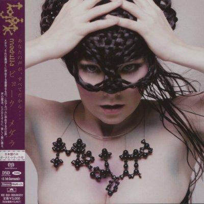 Björk - Medúlla (2004) SACD-R