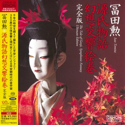 Isao Tomita - The Tale Of Genji, Symphonic Fantasy (2011) SACD-R