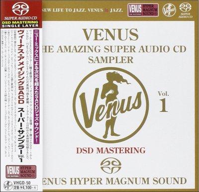 VA - Venus The Amazing Super Audio CD Sampler Vol.1 (2015) SACD-R